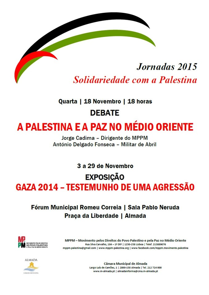 Cartaz Debate Palestina e Paz MO 2015