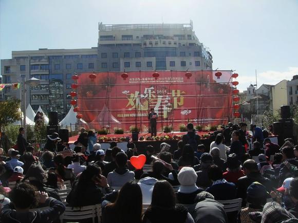 Ano Novo Chinês Lisboa (47)