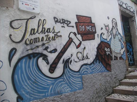 LX - Baixa Pombalina 037