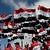 Syria Unrest