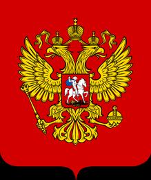 17 Brasão da Rússia