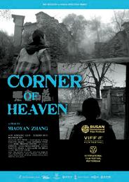 a-corner-of-heaven.png