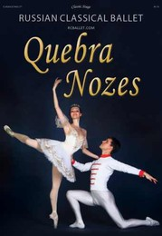 QuebraNozes_01.jpg