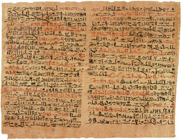 papiro de smith.jpg