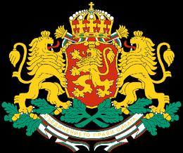 24 Brasão da Bulgária