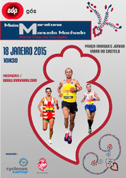 Meia Maratona MM.JPG