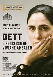 Gett O Processo de Viviane Amsalem.jpg