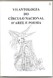 VII Antologia CNAP 2003.jpg