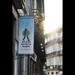 Museu das Marionetas.JPG