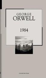 1984pub.jpg