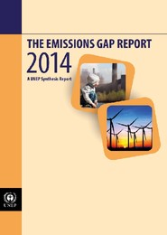 EmissionsGAPReport2014.jpg