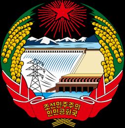 Escudo RPD Coreia.png