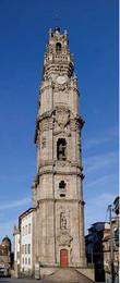 Visita Torre.JPG