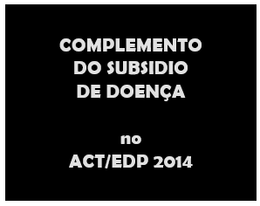 ComplementoSubsidioDoença.png