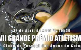 VII Gr Prémio Atletismo.JPG
