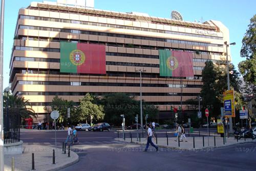 Forum Picoas, Lisboa - (c) 2010
