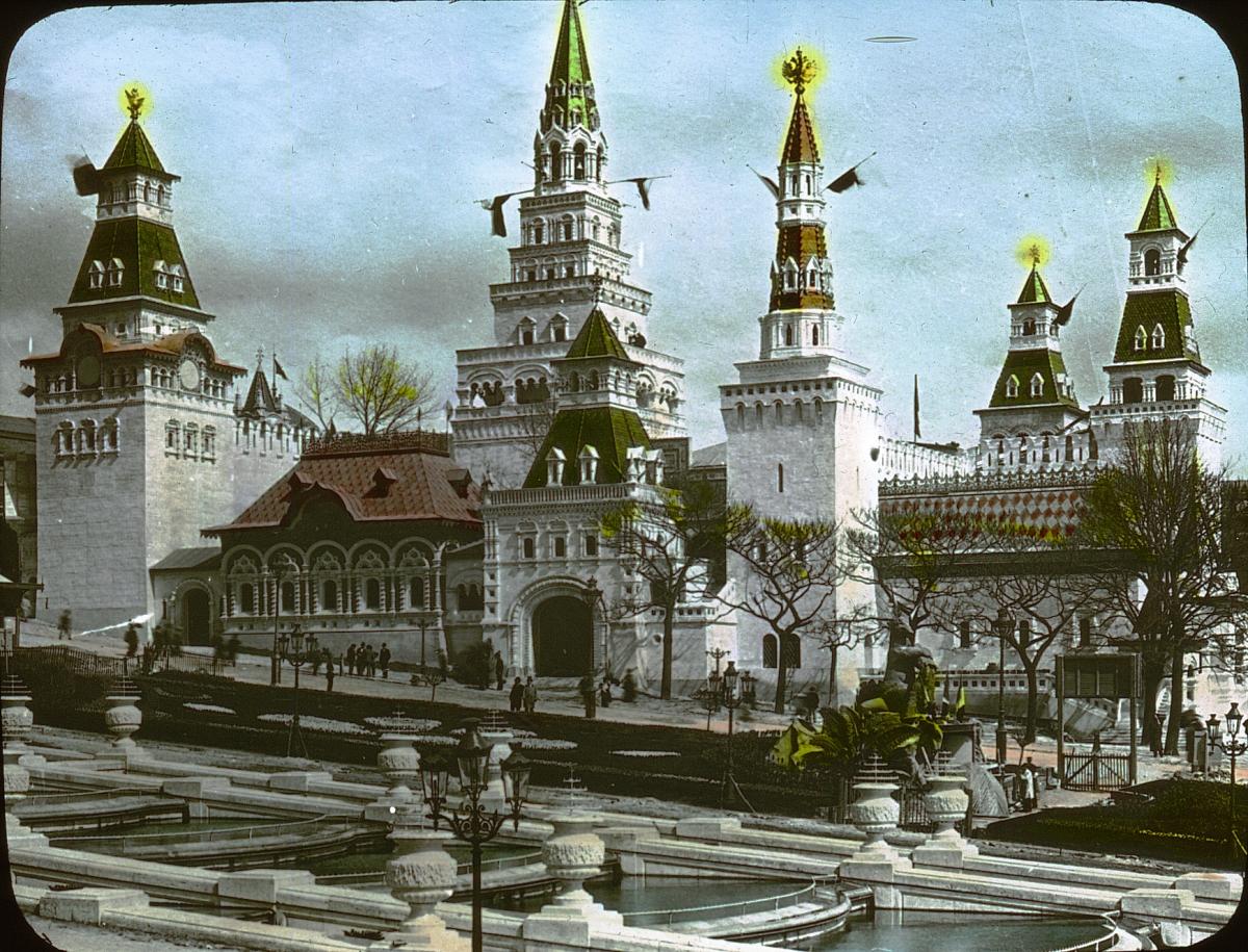 Pavilhão da Rússia.jpg