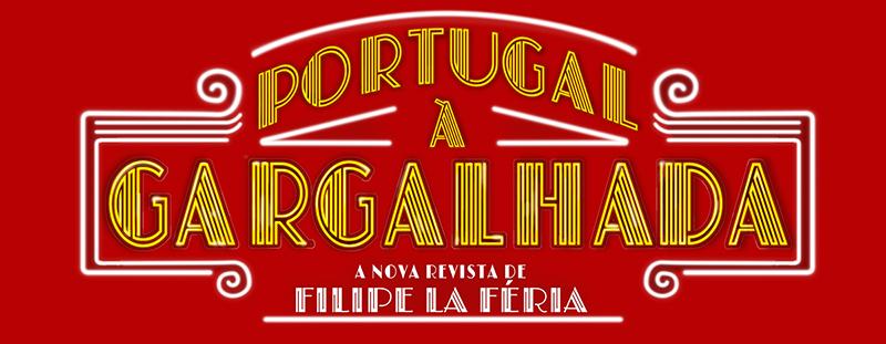 portugal-a-gargalhada.jpg