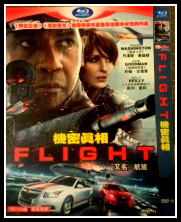 1-flight-2.jpg