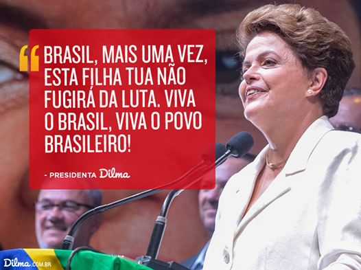 dilma1.png