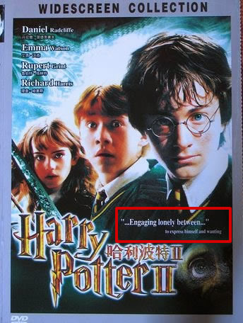 harry potter ii bootleg.jpg