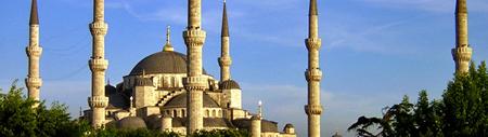 Istambul: Uma viagem literária com Tiago Salazar (Nomad)