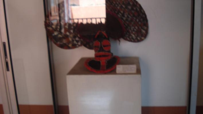 Museu Nacional de Antropologia
