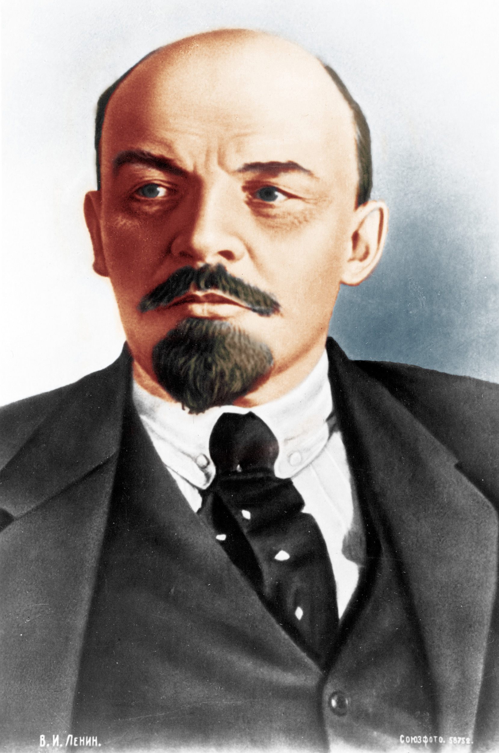 Lenin_CL_Colour.jpg