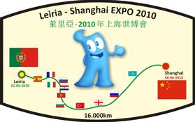 De Leiria a Xangai em 40 dias