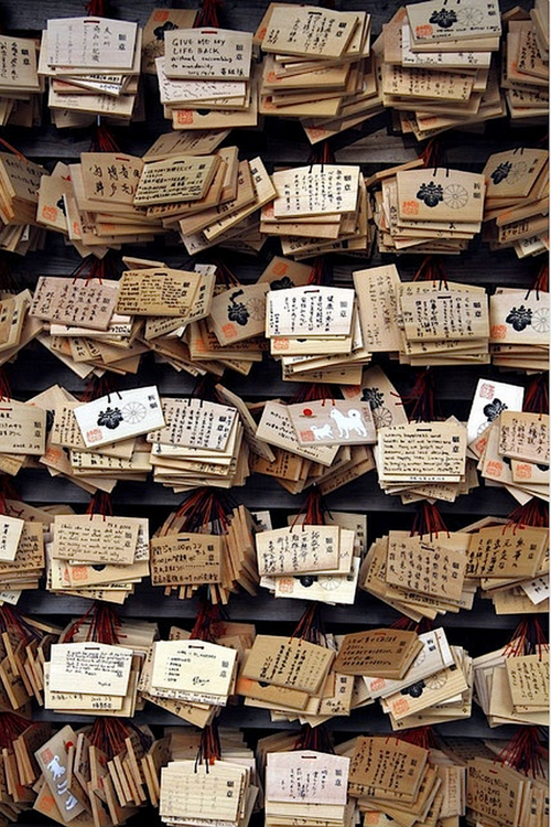 Tokyo Prayer boards at Meiji Jingu Shrine.png